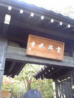 1113_jyakoji.jpg